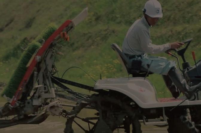 06 有機栽培による農業